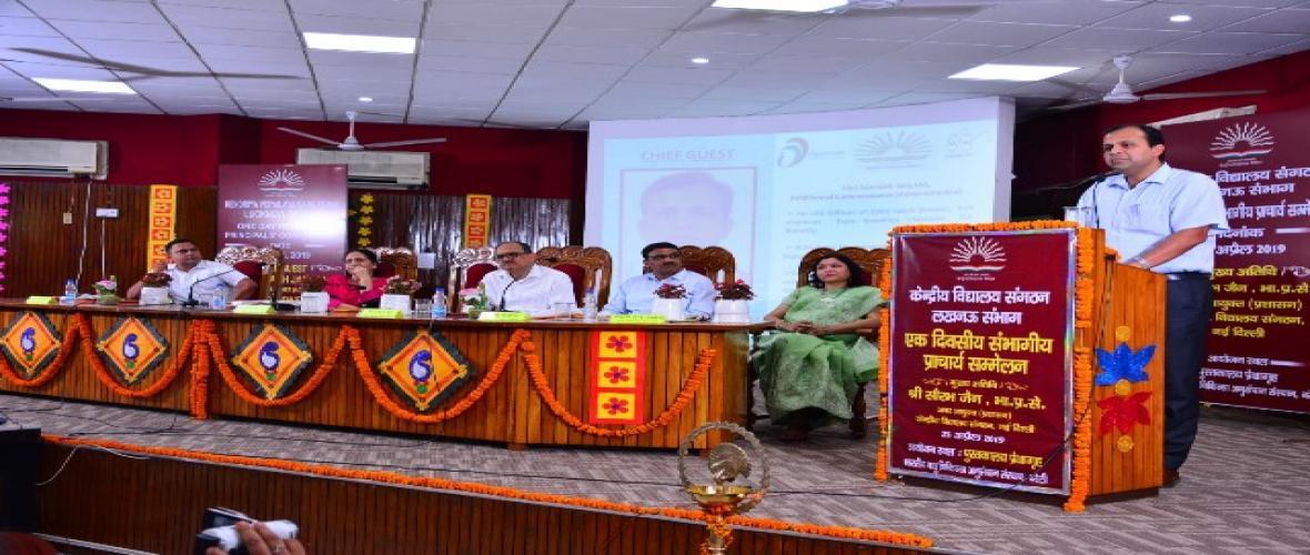 Kendriya Vidyalaya Sangathan 18, Institutional Area  Shaheed Jeet Singh Marg,