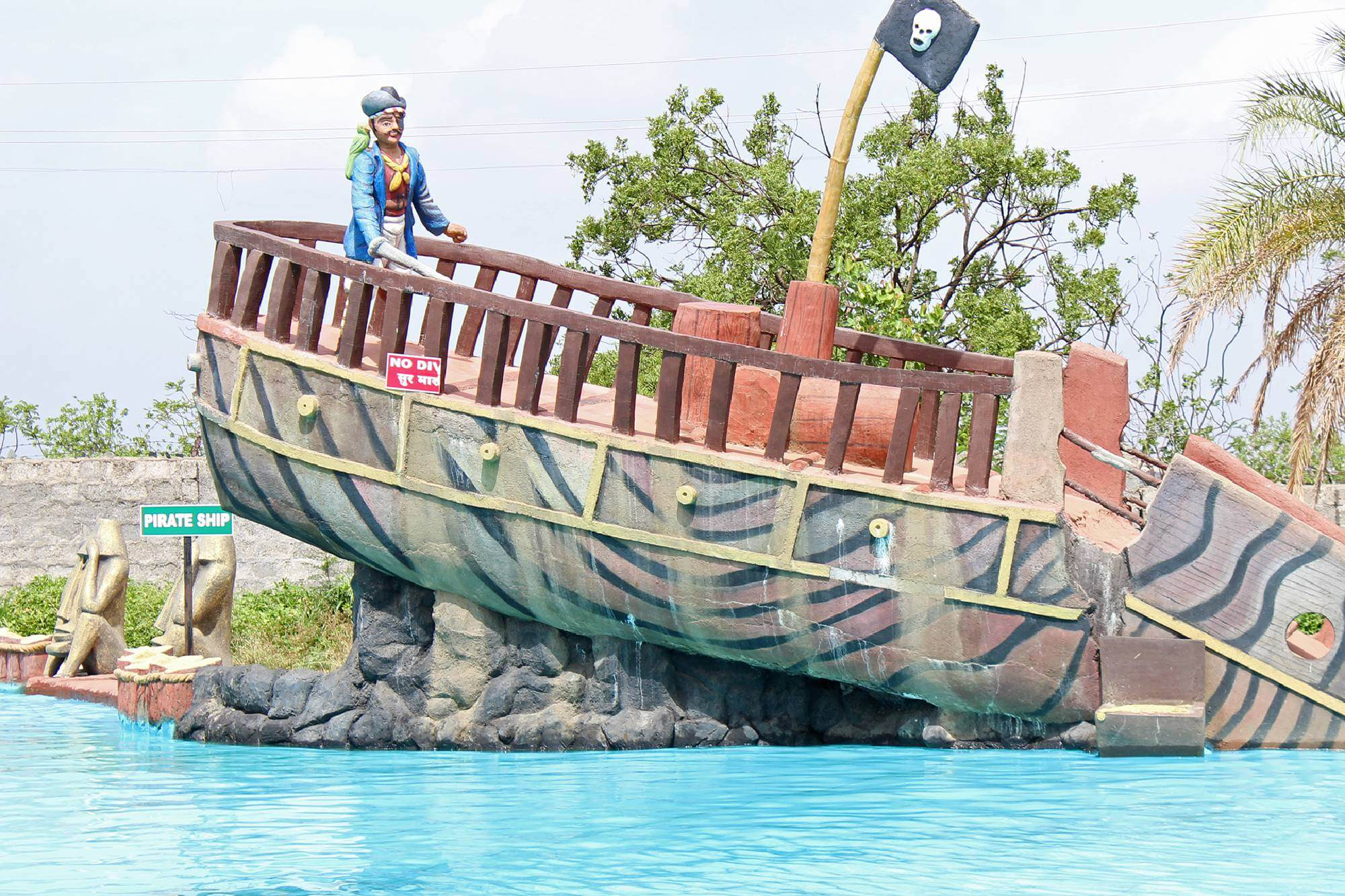 Diamond Water Park and Adventure Park, Pune